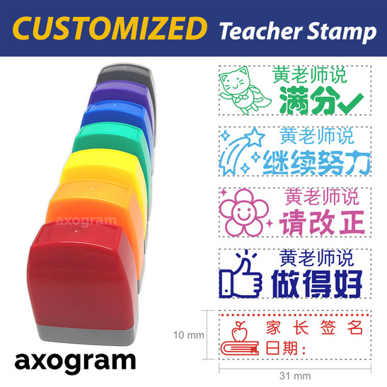 Teacher Name Pre-inked Rect Rubber Stamp (Chinese)