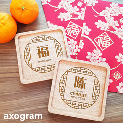 Chinese Patterned Coaster - Square