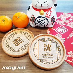 Chinese Patterned Coaster - Round