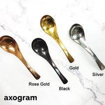 Spoons of Prosperity
